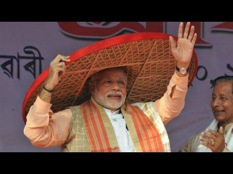 PM Modi Promises 'Make In Assam' Ahead Of State Polls | V6 News