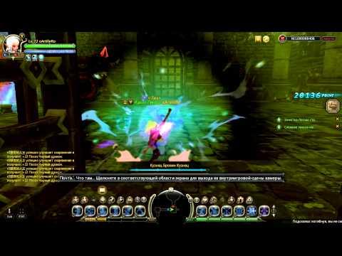 Dragon nest Artillery Memo BDN 1 (175 private server)
