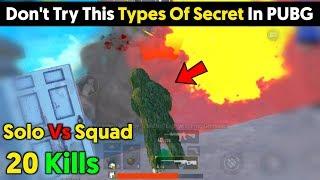 PUBG Mobile Solo Vs Squad 20 Kills Gameplay | PUBG Mobile Pro Tips And Tricks Hindi
