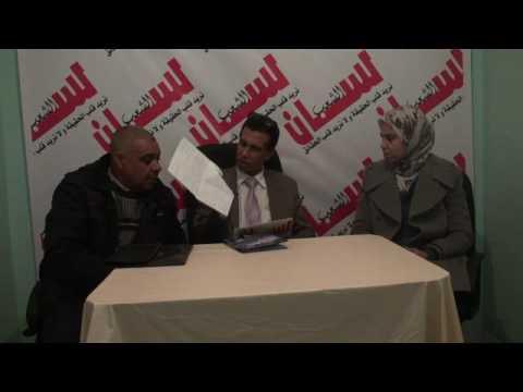 القاضي ماء العينين و حكم المؤبد والمسطرة مفبركة