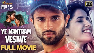 Vijay Deverakonda Latest Full Movie 4K | Enna Mayam Seithai Tamil Movie | Shivani | Indian Films