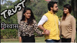 Bewafa | Trust | Bezzati | Aukaat | heart touching story | chulbul videos