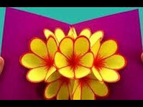 DIY 3D ОТКРЫТКИ \\ МОЖНО ИСПОЛЬЗОВАТЬ на  ДЕНЬ МАТЕРИ, ДЕНЬ РОЖДЕНИЯ, 8 МАРТА/цветы из бумаги