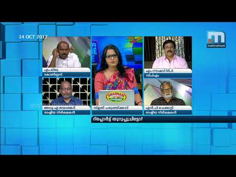 Solar report, Oommen Chandy and KPCC|Super Prime Time|Part2|Mathrubhumi News