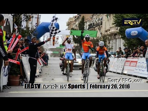 Eritrea ERi-TV Sports News (February 26, 2016) | Eritrea Wins 2 Gold