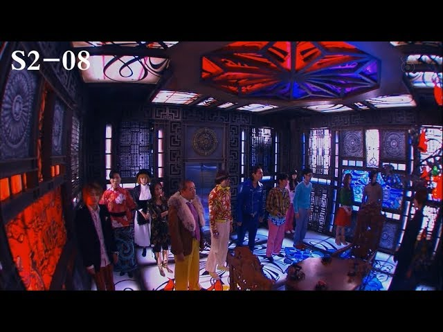 【欺诈】12人被困封闭空间,被迫参加欺骗、背叛与谎言的游戏《欺诈游戏/诈欺游戏S2-08》