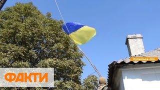 Сине-желтый флаг и гимн! Населенные пункты которые освободили от боевиков