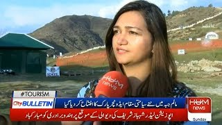 Green Valley | Adventure Park | Malam jabba | new tourist place Hum News | Sherin Zada