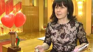 2019-02-14 г. Брест. День влюбленных в ЗАГСе. Новости на Буг-ТВ. #бугтв