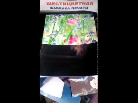 Печать фото через интернет в Туле дешево