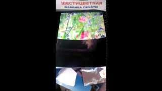 Печать фото через интернет в Туле дешево(здесь http://www.photomateria.ru/index.php?ukey=auxpage_1 заказать печать фотографий Тула наша группа http://vk.com/vphotomateria., 2012-02-27T15:47:59.000Z)