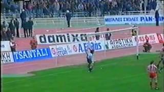 1990-91 22η ΑΓ. ΠΑΟ-ΟΛΥΜΠΙΑΚΟΣ 0-1