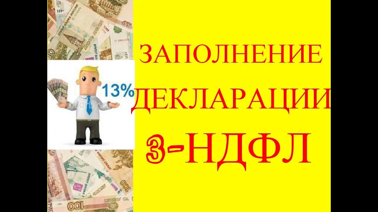 онлайн курс бухгалтера бесплатно