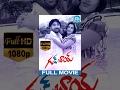 Good Boy Full Movie | Rohit, Navneet Kaur, Brahmanandam | G Nageswara Reddy | Vandemataram Srinivas