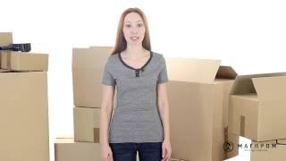 Наш ассортимент картонных коробок ( магпром.рф )(В нашем интернет магазине можно купить картонные коробки разных размеров оптом и в розницу., 2014-01-27T11:43:31.000Z)