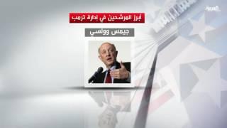 ترمب يرشح عددا من مؤيدي غزو العراق لتولي مناصب رفيعة في إدارته