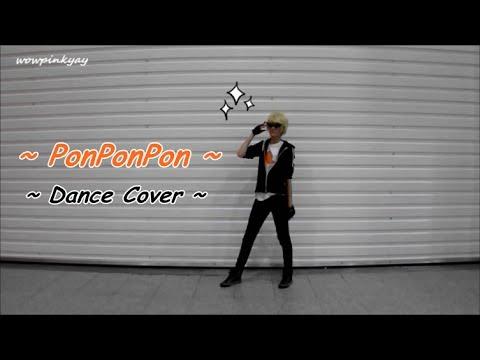 [~wowpinkyay~] Ponponpon Dance cover V3