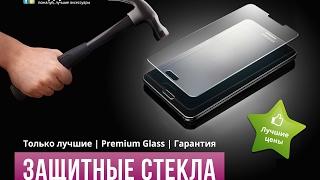 Обзор и тест защитного стекла - на примере HELLOMO Tempered Glass