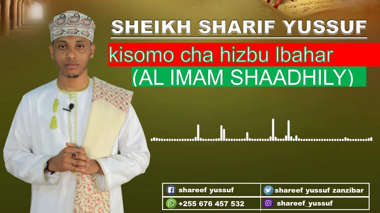 Download kisomo cha hizbu lbahar kinga dhidi ya majanga na mabalaa