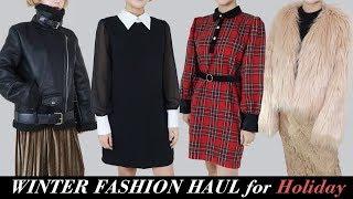 패션 하울 겨울 코디 크리스마스에 입을 예쁜옷 추천 인…