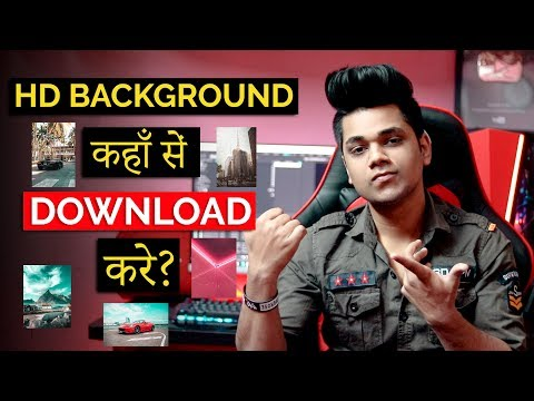 How to Download Free HD Backgrounds for Editing | Free HD Background Download Site | Taukeer Editz