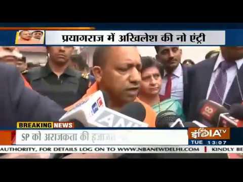 Yogi Adityanath Says Akhilesh's Visit To Allahabad Varsity Might Spark Violence Hence He Was Barred