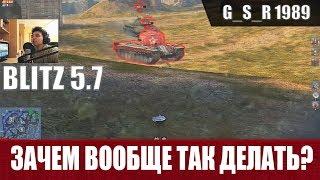 WoT Blitz - Как обмануть смерть на Ru 251. Приступ криворукости - World of Tanks Blitz (WoTB)