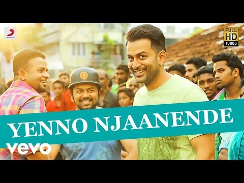 Amar Akbar Anthony - Yenno Njaanende Video | Prithviraj