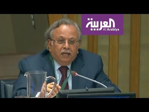 المعلمي: السعودية تعيش العصر الذهبي لتمكين المرأة  - 21:22-2018 / 3 / 14