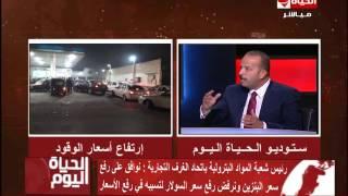 فيديو.. رئيس شعبة المواد البترولية يكشف خطورة رفع سعر السولار على السلع
