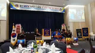 #KTX라이온스클럽 회장 이취임식#초대가수신현대(할래말…