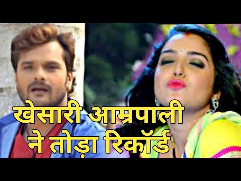#Full Video Song - Marad Abhi Baccha Ba - #Khesari Lal Yadav , #Amarpali Dubey - Bhojpuri Songs 2018