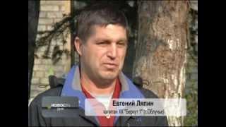 Смотреть видео горняк оленегорск хоккейный клуб