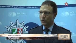 07.01.16 Полиция Германии по видео идентифицировала нападавших мигрантов в Кельне.(http://vk.com/nrtd24 Полиция ФРГ в ходе расследования благодаря материалам дела нашла 16 нападавших из Кельна. Однако..., 2016-01-07T12:48:37.000Z)