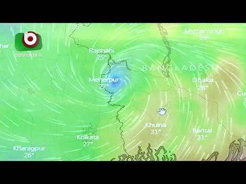 বাংলাদেশে আঘাত হেনেছে ফণী | Foni Cyclone in Bangladesh | Bangla Latest News