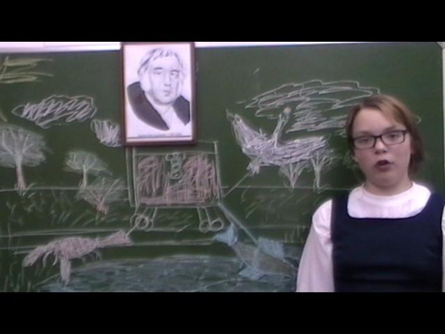 Изображение предпросмотра прочтения – АнастасияВолкова читает произведение «Лебедь, Рак и Щука» И.А.Крылова