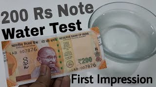 Exclusive 200 Rs Note Water Test and First Impression || Tech Indian