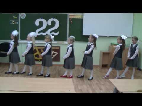 С днем рождения, Школа!!!! 1 класс В