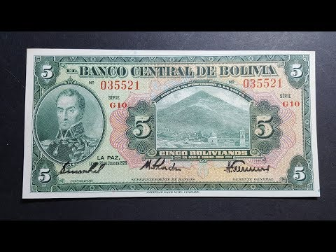 Bolivia nice banknote, old and cheap