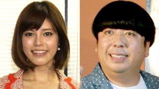 今年4月にバナナマン・日村勇紀(43)との熱愛が報じられた元NHKアナウ...