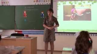 1 класс. Астраханцева Елена Вячеславовна