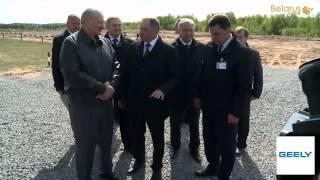 Александр Лукашенко  лично тестирует новые автомобили Geely.