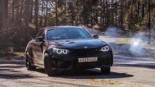 Самая быстрая BMW M2 2018 // Anton Avtoman