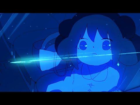 彗星になれたなら / はるまきごはんVocal ver. アニメMV