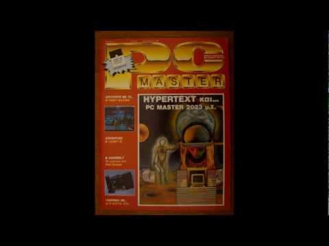 PC Master Magazine - TimeLine - Part 1