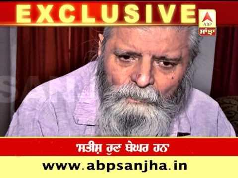 Exclusive: Untold Story of Actor Satish Kaul
