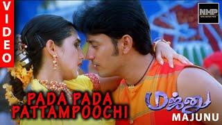 Majunu - Pada Pada Pattampoochi  I Video Songs   Prashanth   Vairamuthu   Harris Jayaraj