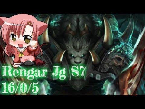 S7 Rengar jg vs Lee Sin l Perfect KDA l Esta es mi jungla :v