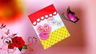 Rose Day Greeting Card | how to make handmade Rose day special Valentine Card....