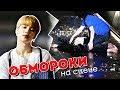 8 ОБМОРОКОВ АЙДОЛОВ НА СЦЕНЕ. K-POP | ARI RANG